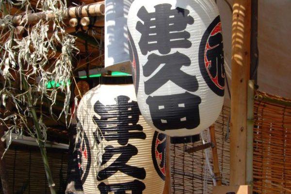 東京月島・佃島の住吉神社例大祭(佃祭)へ「船渡御」を見に
