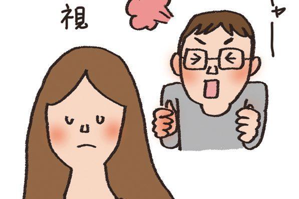 ストレスをケアするstep3:どんな行動になるか知る