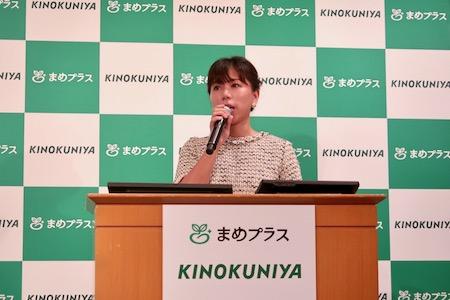 KINOKUNIYA1