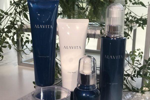 アミノ酸パワーで肌の若さを保つスキンケア「アラヴィータ」誕生!