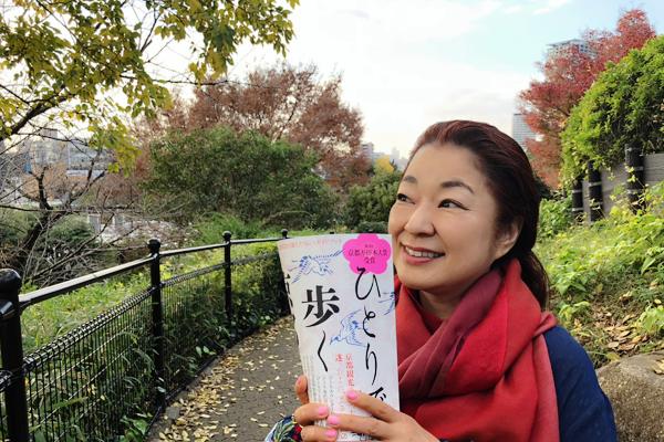 横森理香の更年期チャレンジ『コーネンキなんてこわくない』初めての京都ぶら~り一人旅①思い立ったが吉日♥