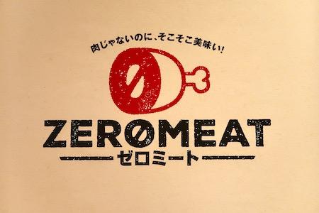 大塚食品7
