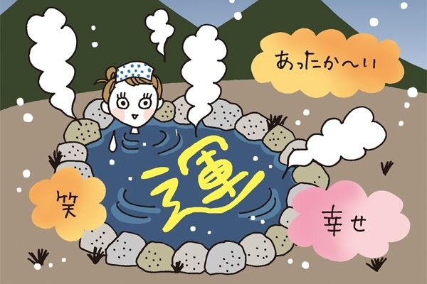 """ムーンプリンセス妃弥子の大人の運磨き~運トレSTEP⑪もしかして、""""運の冷え性""""!?"""
