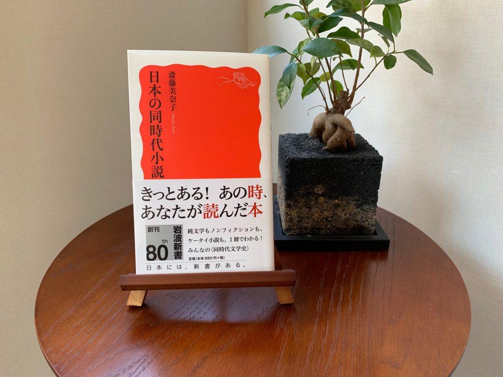 書評_photo