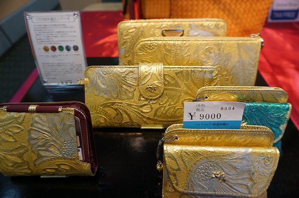 春の京都で手に入れたい 金運招く財布  「香鳥屋 祇園本店」