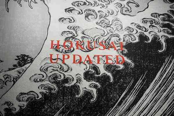 初公開作品にも注目!「新・北斎展 HOKUSAI UPDATED」