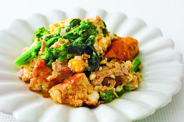 ツナ卵マヨネーズを使った「厚揚げと菜の花の炒め物」/PART3「おかずの素」ストック⑮