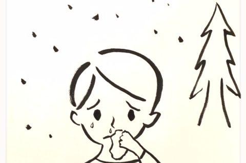 漢方的、自ら花粉症を悪化させる3つの習慣!?