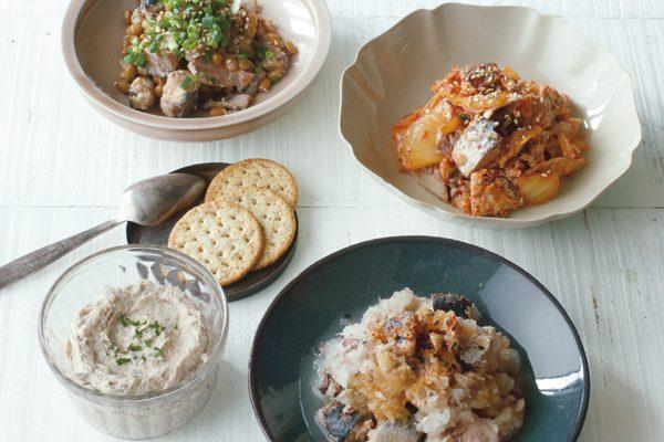 「サバ缶」に身近な食材を合わせてすぐ作れる4品