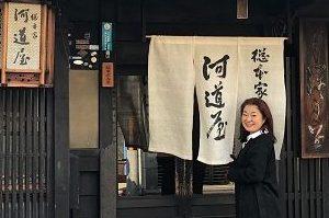 横森理香の更年期チャレンジ『コーネンキなんてこわくない』京都リベンジ一人旅②大人女子の口福&幸福祈願