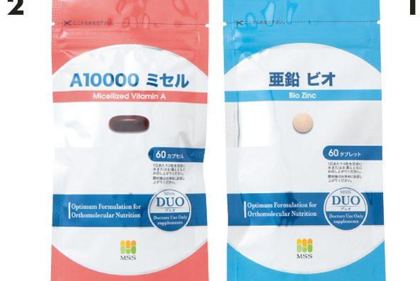素敵女医の目の不調解消法⑨老眼対策・ケア編/水野寿子先生 サプリの吸収を助ける栄養素とは?