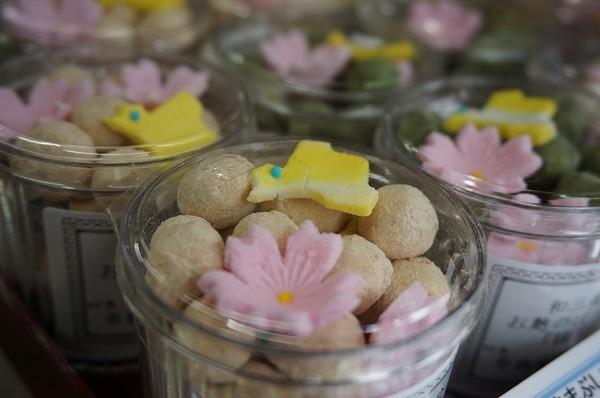菓子職人の娘が引き継いだ老舗の干菓子店  「御菓子司 若狭屋久茂」