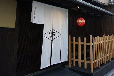 世界の伝統工芸に美しさと新しさという視点をプラスした雑貨  「Master Recipe(マスターレシピ)京都祇園店」