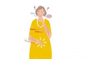 甲状腺ホルモンが多すぎた場合、少なすぎた場合に表れる症状とは!?
