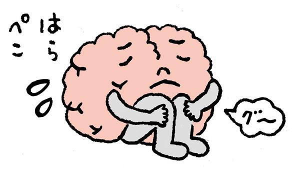 脳内たんぱく質がパフォーマンスを上げる!