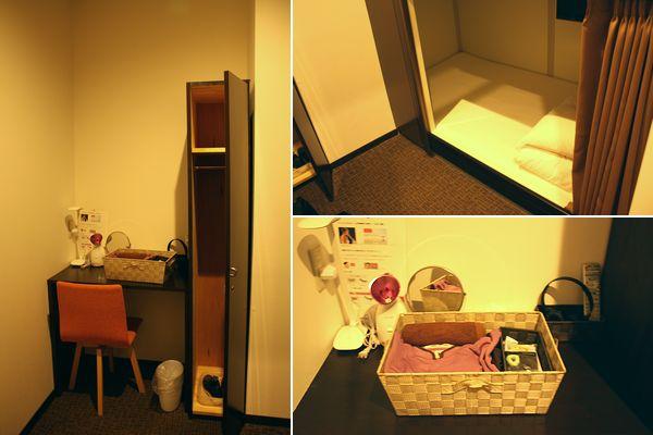 【広島市中区】カプセルホテル Cube広島