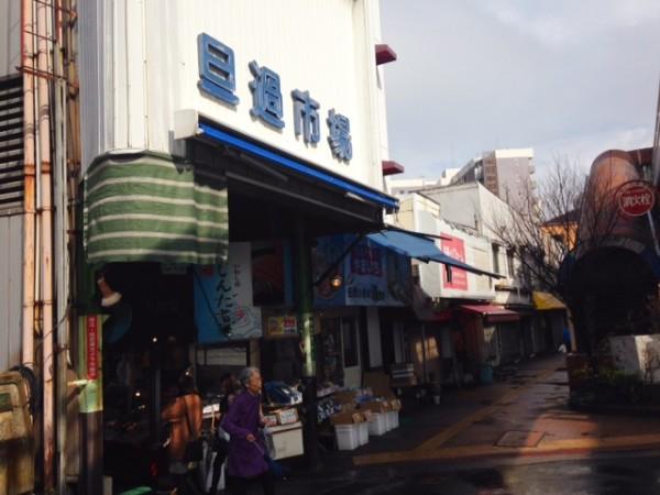 【福岡県北九州市小倉】大正時代から市民に愛される市場
