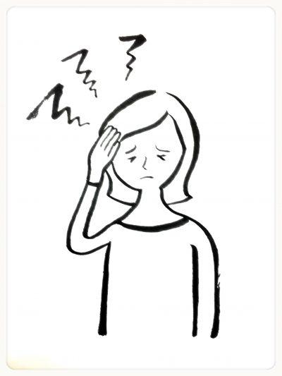 樫出さん 頭痛