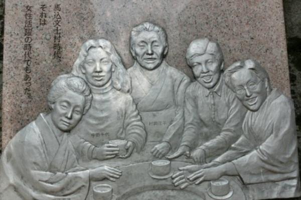 """""""文化人の足跡""""で、歴史に思いを馳せてみる【関東・東海編】"""