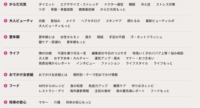 リニューアル告知記事_photo