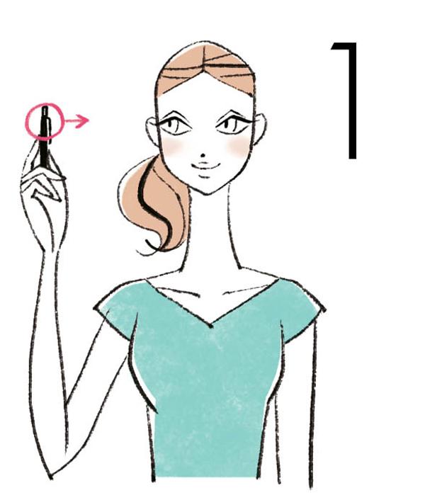 目の健康寿命 8方向1