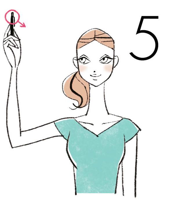 目の健康寿命 8方向5