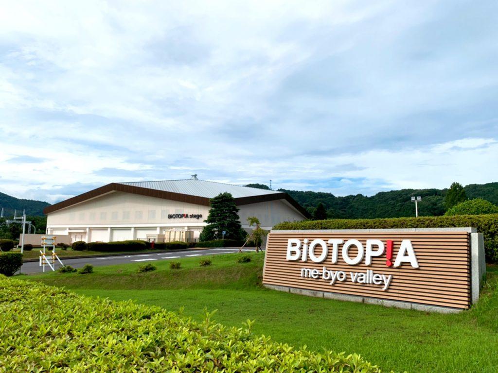 中込さん me-byo valley BIOTOPIA