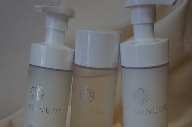 今や稀少な純国産の天然シルクフィブロインを使用したスキンケア「QINUDE(キヌード)」