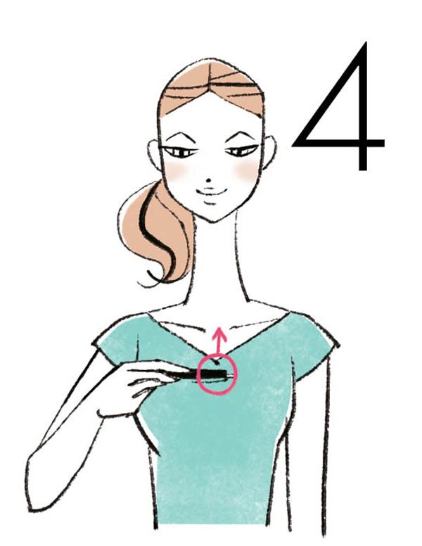 目の健康寿命 8方向4
