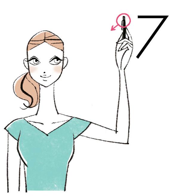 目の健康寿命 8方向7