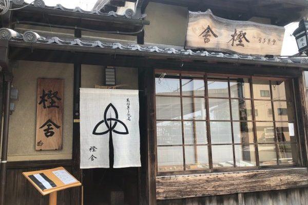 予約殺到! 奈良と京都のおススメ2軒。