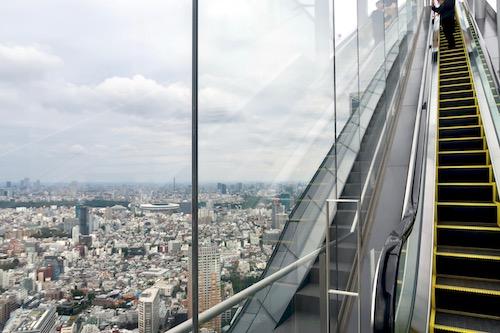 渋谷スクランブルスクエア13