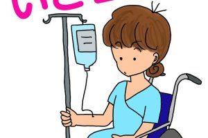 いざ出陣!ドキドキで手術に向かう/50代。乳がんサバイバーになりました。