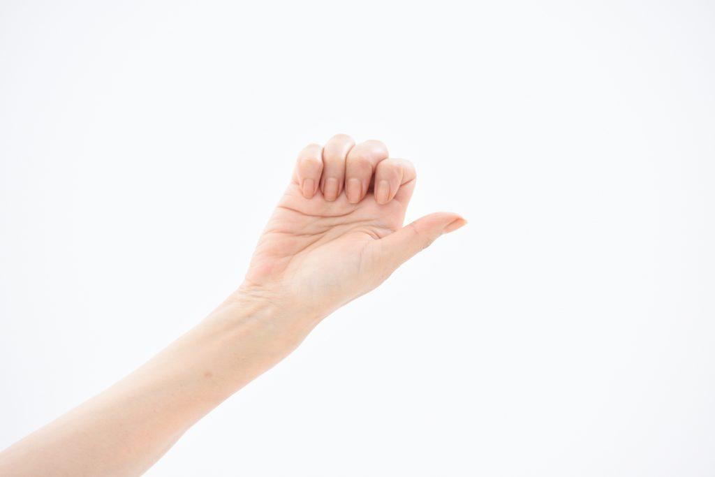 脱オバサン顔 指