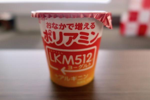 アンチエイジングの肝として注目の「ポリアミン」を食品で摂る!