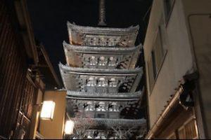 大人になると見える景色が違う。気が合う友人と巡る京都旅