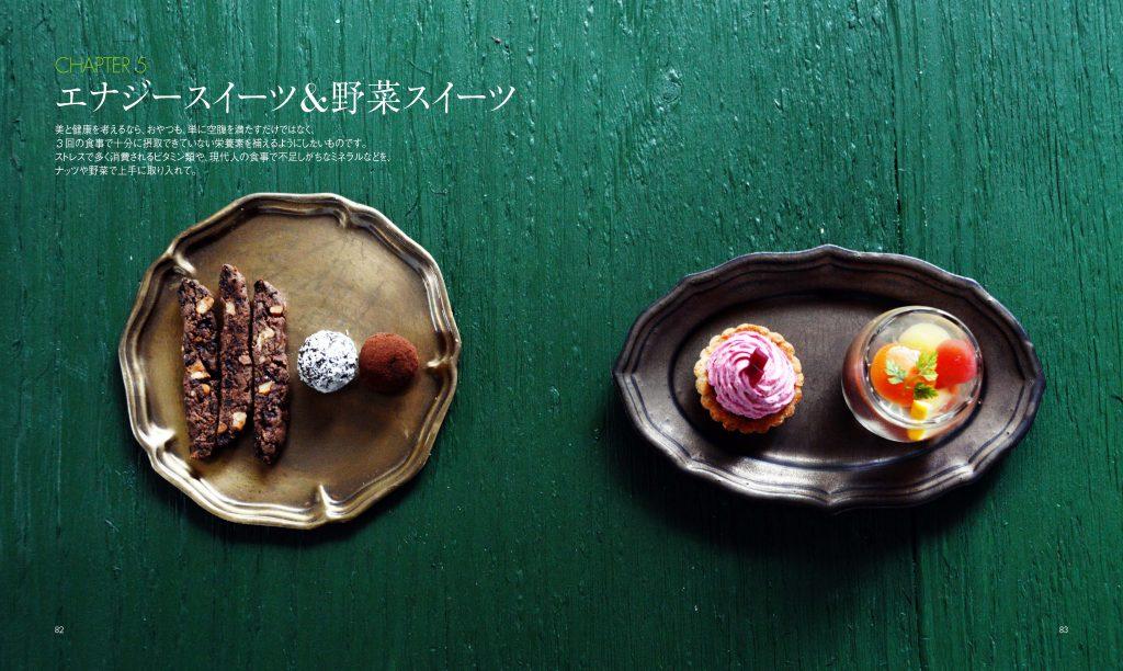 吉田つぶやき_photo
