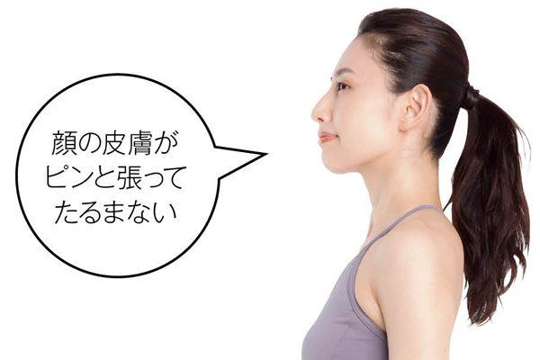 【動画あり】ほうれい線ができにくい姿勢とは?/木村祐介さん伝授③