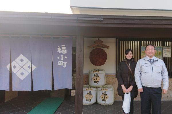 オリンピック招致レセプションでふるまわれた日本酒「福小町」の木村酒造さんはこちらです