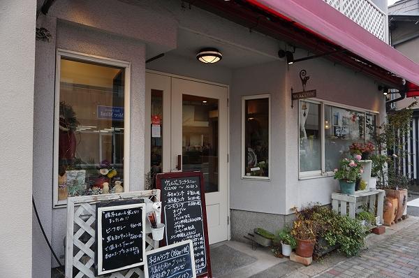 京都・地元の人に愛されるリーズナブルな本格フレンチ「ビストロ ヴェルジュ」
