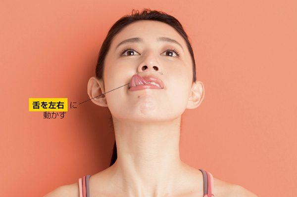 【動画あり】「舌」を出して動かすだけで二重あごが解消/森 拓郎さん伝授②