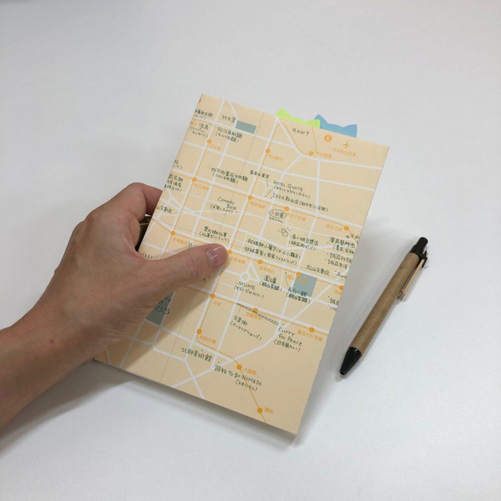 台湾本 地図リバーシブル