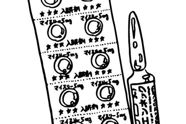 平均睡眠4.5h。眠剤とサプリ愛用/素敵女医の快眠対策③吉田貴子医師