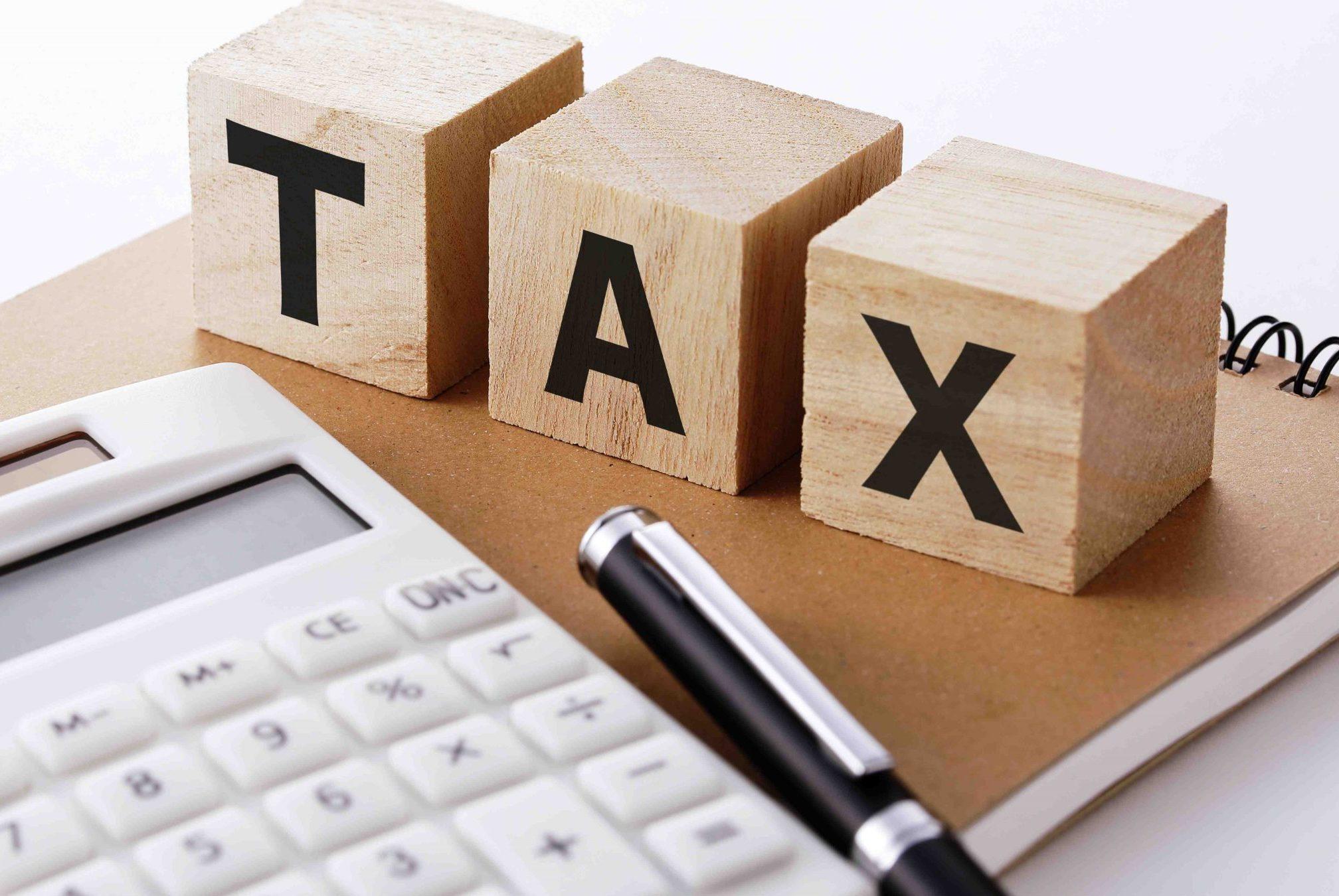 【確定申告】フリマアプリ、ネットオークションの儲けも税金がかかる?