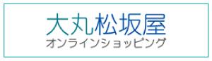 ジェノマーTU_バナー