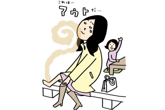 足が臭い女性の特徴と原因、そして対策は?/人に言えないニオイとかゆみの疑問70〈Q17 ~22〉