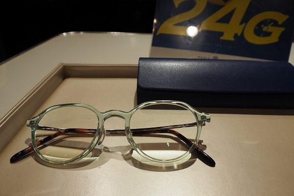 自分にぴったりの遠近両用メガネが 、24時間!で作れるようになりました
