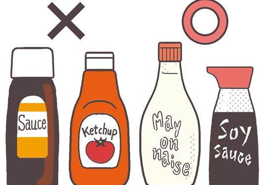 どちらが低糖質?ソースvsマヨネーズ/血糖値コントロールクイズ(後編)