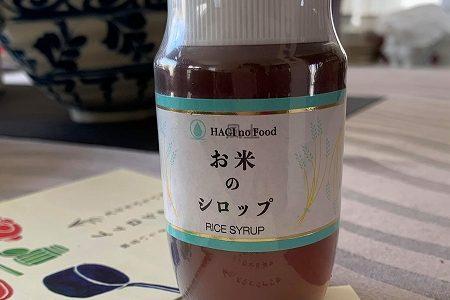 やさしい甘みの「お米のシロップ」で心も体も養生
