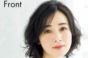 モデル竹中友紀子さんが「ふわボブ」にチェンジ/アレンジ①無造作感のある、ふわふわボブ